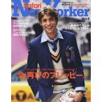 Safari New Yorker Vol.6