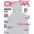 CINEMA SQUARE vol.90