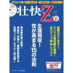 壮快Z 6