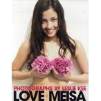 ショッピング写真集 LOVE MEISA 黒木メイサ写真集