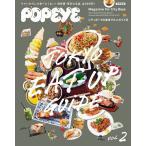 シティボーイの東京グルメガイド TOKYO EAT−UP GUIDE 2/旅行
