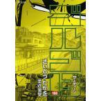 ゴルゴ13 166  SPコミックス