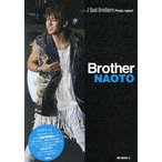 Brother NAOTO/EXILE研究会