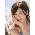 アキイロ 中田有紀フォトブック 3/中田有紀/YoshinobuNemoto