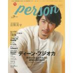 TVガイドperson vol.70