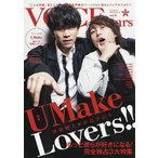 TVガイドVOICE STARS  VOL.10  東京ニュ-ス通信社