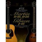 マーティンD−18&D−28+ギブソンJ−45パーフェクトガイド 103Vintage guitars & More!!