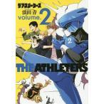 ザ・アスリーターズ volume.2/淡田青
