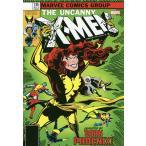 X-MEN:ダークフェニックス・サーガ / クリス・クレアモントライタージョン・バーンアーティスト沖恭一郎