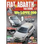 FIAT & ABARTH fan‐BOOK フィアット&アバルトをもっと楽しむためのラテン系カーマガジン vol.2