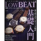 Low BEAT No.20