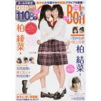 Chu→Boh 93 DVD付