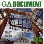 GA DOCUMENT 世界の建築 105