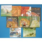 朝鮮半島の昔話絵本セット 全7巻