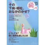 ショッピングさい ちいさい・おおきい・よわい・つよい こども・からだ・こころBOOK No.73/桜井智恵子