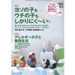 ショッピングさい ちいさい・おおきい・よわい・つよい こども・からだ・こころBOOK No.74/桜井智恵子