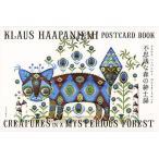不思議な森の紳士録 クラウス・ハーパニエミポストカードブック/クラウス・ハーパニエミ