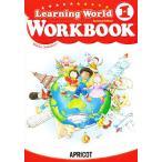 WORKBOOK Second Edit/中本幹子