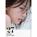 27 KEIKO KITAGAWA/北川景子
