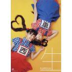 生ハムと焼うどん Photograph collection and DVD vol.1/すずき大すけ
