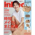 In Red インレッド  2019年 9月号
