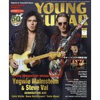 YOUNG GUITAR  ヤング ギター  2019年 07月号