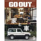 OUTDOOR STYLE GO OUT 2020年9月号