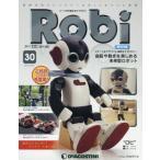 ショッピング09月号 Robi再刊行版全国版 2014年10月7日号
