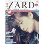 隔週刊ZARD CD DVDコレクション 67  2019年 9 4 号  雑誌
