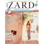 隔週刊ZARD CD DVDコレクション 66  2019年 8 21 号  雑誌