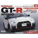 NISSAN GT-R NISMO全国 2019年7月2日号