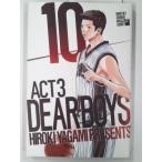 DEAR BOYS ACT3 10巻 (月刊少年マガジンコミックス) 八神ひろき  /初版  (少年コミック)