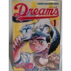 Dreams ドリームス 1-52巻セット (週刊少年マガジンコミックス) 七三太朗、川三番地 /全巻セット/続刊/漫画セット/マンガセット/中古/古本(少年コミックセット)