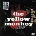 メカラウロコ 7/THE YELLOW MONKEY