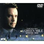 グリーンマイル SPECIAL BOX/トム・ハンクス