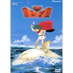 海のトリトン DVD−BOX/手塚治虫,西崎義展,塩屋翼,広川あけみ,北浜晴子