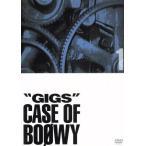 GIGS CASE OF BOOWY1/BOΦWY
