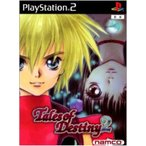 テイルズ オブ デスティニー2/PS2