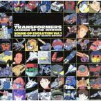 超ロボット生命体 トランスフォーマー マイクロン伝説 オリジナル・サウンドトラック サウンド オブ エボリューション 1/松尾早人