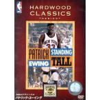 NBAクラシックス パトリックユーイング/パトリック・ユーイング