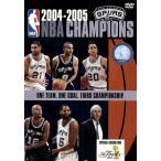 サンアントニオ・スパーズ 2004−2005 NBA CHAMPIONS 特別版/(スポーツ)