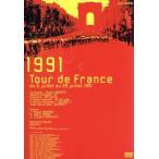 ツール・ド・フランス1991 ニューヒーロー誕生 M.インデュライン/(スポーツ)