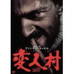 変人村/キム・シャピロン(監督),ヴァンサン・カッセル,オリヴィエ・バーテレミー