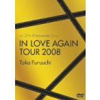 〜15th Anniversary〜IN LOVE AGAIN TOUR 2008/古内東子