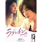 ラブレイン  完全版  Blu-ray BOX 1