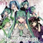 5th ANNIVERSARY BEST Blu-ray付  CD YICQ-10272