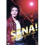 SENA! JUN SENA CONCERT 2004/瀬奈じゅん