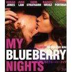 マイ・ブルーベリー・ナイツ(Blu−ray Disc)/ノラ・ジョーンズ,ジュード・ロウ,ウォン・カーウァイ[王家衛](監督、脚本、製作),ライ・クーダ