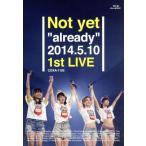 "Not yet""already""2014.5.10"