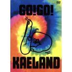 KAELA presents GO!GO! KAELAND 2014−10years anniversary−/木村カエラ